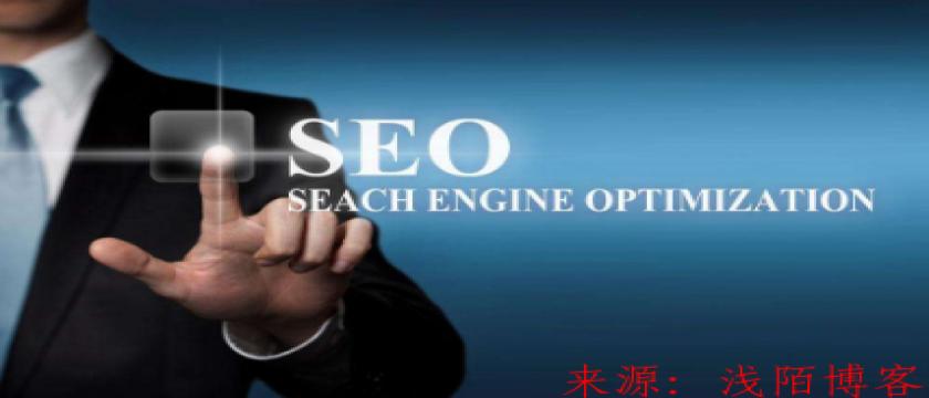临沂SEO告诉你搜索引擎不喜欢的网站!