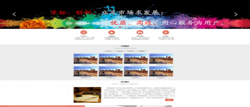 织梦模板户外传媒企业宣传官网整站分享